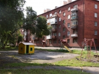 Новокузнецк, улица Орджоникидзе, дом 27. многоквартирный дом