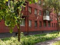 Новокузнецк, Орджоникидзе ул, дом 27
