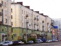 Новокузнецк, улица Орджоникидзе, дом 30. многоквартирный дом
