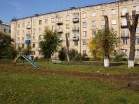 Новокузнецк, Орджоникидзе ул, дом 32