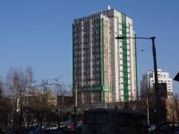 Новокузнецк, улица Орджоникидзе, дом 35. многофункциональное здание Green House, торгово-офисный центр