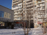 Новокузнецк, улица Орджоникидзе, дом 31. многоквартирный дом