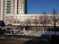 Новокузнецк, улица Орджоникидзе, дом 35/2. офисное здание