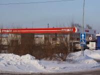 Новокузнецк, улица Орджоникидзе, дом 1А. автозаправочная станция