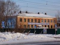 Новокузнецк, улица Орджоникидзе, дом 3. офисное здание