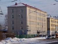 Новокузнецк, улица Орджоникидзе, дом 5. офисное здание
