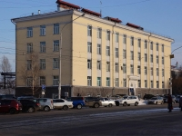 Новокузнецк, улица Орджоникидзе, дом 9. офисное здание