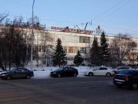 Новокузнецк, улица Орджоникидзе, дом 11. многофункциональное здание