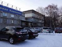 Новокузнецк, улица Орджоникидзе, дом 12/1. офисное здание