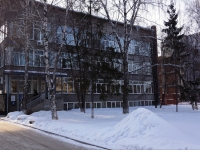 Новокузнецк, Орджоникидзе ул, дом 12