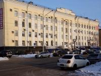 Новокузнецк, улица Орджоникидзе, дом 13. многофункциональное здание