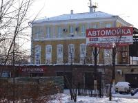 Новокузнецк, улица Орджоникидзе, дом 18А. офисное здание