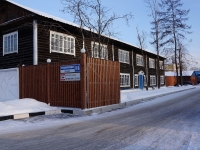 Новокузнецк, улица Орджоникидзе, дом 18Б. офисное здание