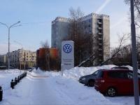 Новокузнецк, улица Орджоникидзе, дом 26. многоквартирный дом