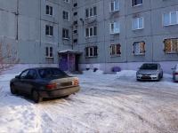 Новокузнецк, Орджоникидзе ул, дом 26