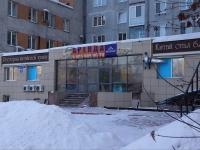 Новокузнецк, улица Орджоникидзе, дом 28. неиспользуемое здание