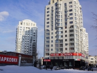 Новокузнецк, Орджоникидзе ул, дом 37