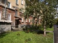 Новокузнецк, улица 25 лет Октября, дом 2. многоквартирный дом