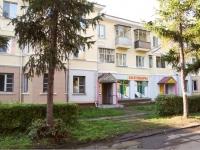 Новокузнецк, улица Энтузиастов, дом 6. многоквартирный дом