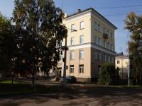 Новокузнецк, улица Энтузиастов, дом 8. многоквартирный дом