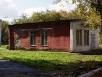 Новокузнецк, улица Энтузиастов, дом 10. общественная организация Центр поддержки инвалидов