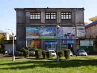 Новокузнецк, улица Энтузиастов, дом 16. многофункциональное здание