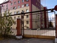 Новокузнецк, улица Энтузиастов, дом 1А. правоохранительные органы