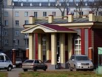 Новокузнецк, улица Энтузиастов, дом 1Б. правоохранительные органы