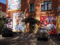 Новокузнецк, Энтузиастов ул, дом 3