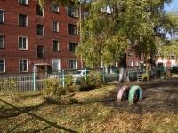 Новокузнецк, Энтузиастов ул, дом 7