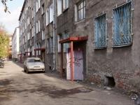 Новокузнецк, Энтузиастов ул, дом 23
