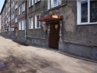 Новокузнецк, Энтузиастов ул, дом 27