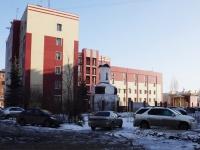 Новокузнецк, улица Энтузиастов, дом 1. правоохранительные органы
