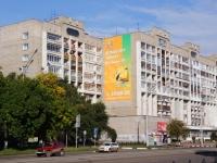 Новокузнецк, Кузнецкстроевский проспект, дом 1. многоквартирный дом