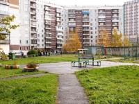 Новокузнецк, Кузнецкстроевский проспект, дом 13. многоквартирный дом