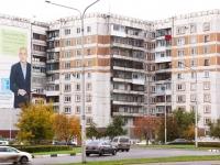 Новокузнецк, Кузнецкстроевский проспект, дом 15. многоквартирный дом