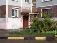 Новокузнецк, Кузнецкстроевский проспект, дом 17. многоквартирный дом