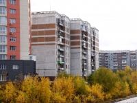 Новокузнецк, Кузнецкстроевский проспект, дом 25. многоквартирный дом