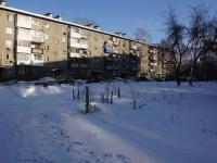 Новокузнецк, Кузнецкстроевский проспект, дом 7. многоквартирный дом