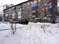 Новокузнецк, Кузнецкстроевский проспект, дом 14. многоквартирный дом