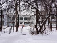 Новокузнецк, Кузнецкстроевский проспект, дом 16. гимназия №62