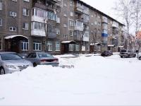 Новокузнецк, Кузнецкстроевский проспект, дом 20. многоквартирный дом