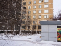 Новокузнецк, Кузнецкстроевский проспект, дом 22. многоквартирный дом