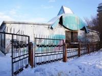 Новокузнецк, Кузнецкстроевский проспект, дом 35А к.1. гараж / автостоянка