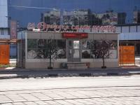 Новокузнецк, Кузнецкстроевский проспект, дом 1А. магазин