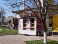 Новокузнецк, Кузнецкстроевский проспект, дом 1/1. магазин