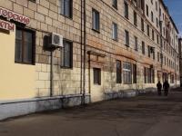 Новокузнецк, Курако проспект, дом 4. многоквартирный дом