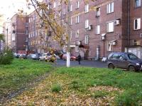Новокузнецк, Курако проспект, дом 6. многоквартирный дом