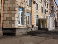 Новокузнецк, Курако проспект, дом 8. многоквартирный дом