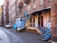 Новокузнецк, Курако проспект, дом 10. многоквартирный дом